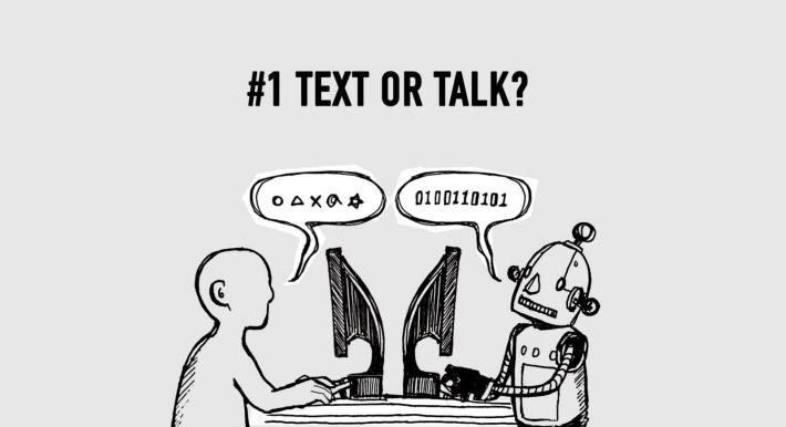 關於聊天機器人你不可不知的 5 件事