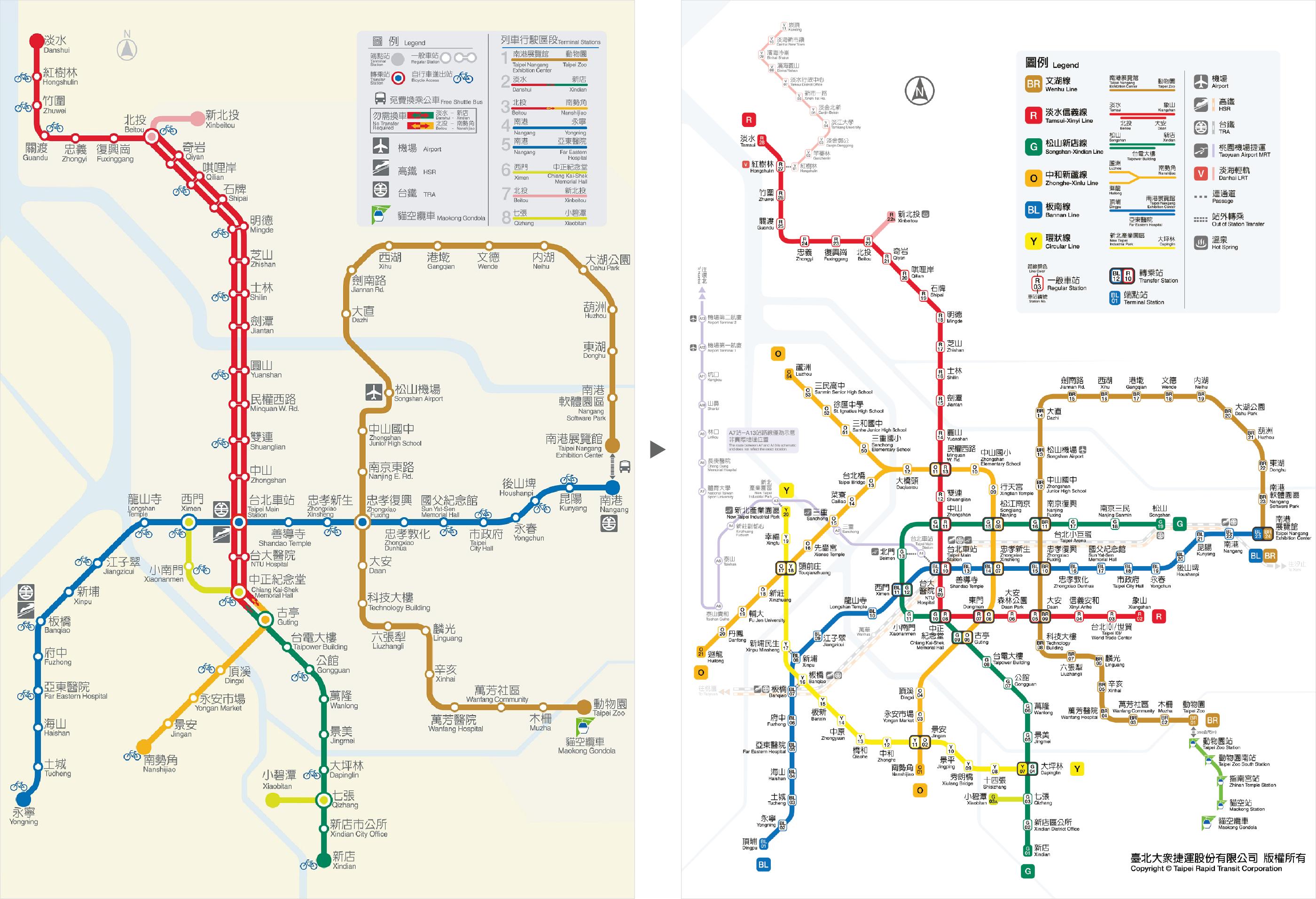 臺北捷運路線圖(2009 年 3 月版、2020 年 1 月版)